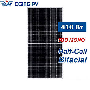Солнечная панель батарея EGING EG-M144-410W- HD/BF-DG TIER 1 монокристал 410Вт, фото 2