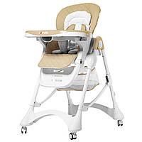 Детский стульчик для кормления CARRELLO Caramel CRL-9501/3 Бежевый (CRL-9501/3 Desert Beige)