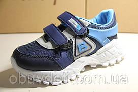 Якісні кросівки clibee для хлопчиків 32р. по устілці 20,5 см