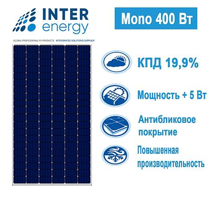 Солнечная панель батарея INTEREnergy IЕ-M144-400W/5ВВ монокристал 400Вт, фото 2