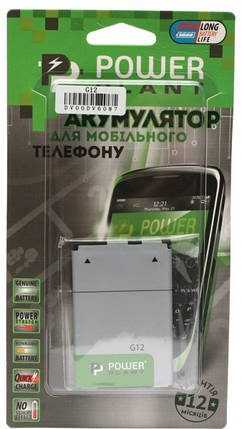 Аккумуляторная батарея PowerPlant BA S520 1500mAh для HTC Desire S S510e/Desire Z A7272/Evo Design, фото 2
