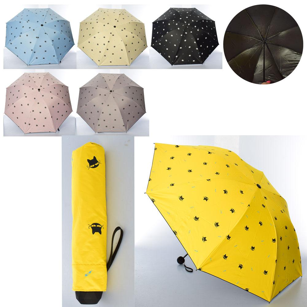 Зонтик MK 4073 (30шт) механич,трость66см,диам.98см,спица55см,в чехле, 6цв,складн,в кульке,25-5-5см