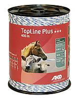 Шнур для электроизгороди Top Line Plus 6х0,30мм, 400м