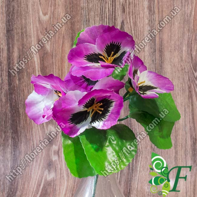Бордюрные Фиалка розовый за 5 шт