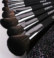 Набор кистей для макияжа Zoreya Shine 10шт оригинал, фото 1