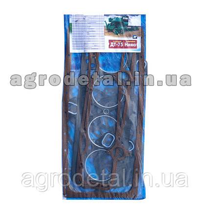 Комплект  прокладок СМД 14 ,18 ,20 ,22, фото 2