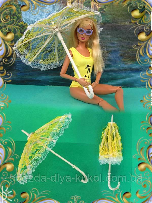 Зонт раскладной (аксессуары для кукол)