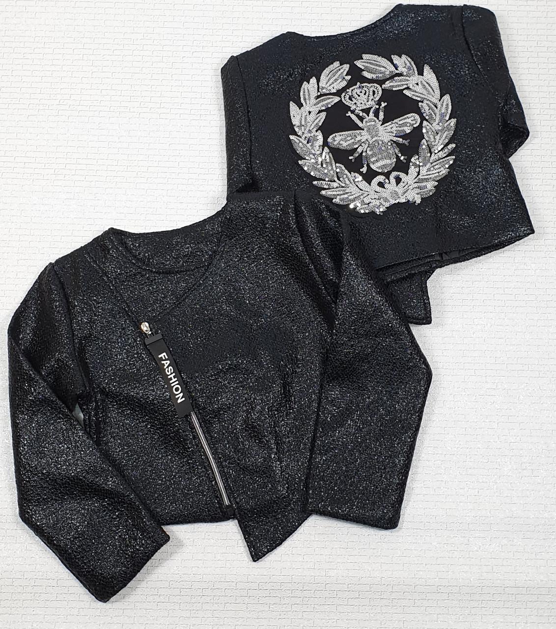 Куртка Косуха   для  девочки  128-146 черный