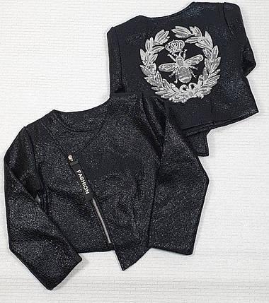 Куртка Косуха   для  девочки  128-146 черный, фото 2