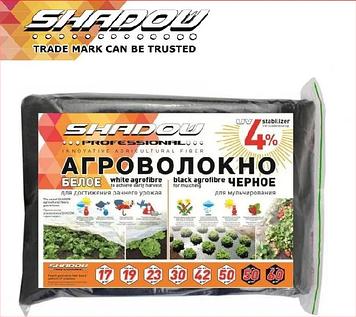 "Агроволокно ""Shadow"" черное пакетированное 50 г/м²  1.6 х 10 м."