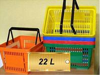 Корзина закупочная пластиковая 22л