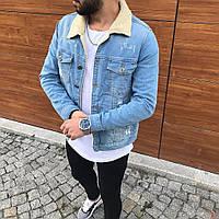 Джинсовый мужской пиджак с мехом голубого цвета