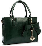 Модная сумка. Интернет магазин. Женская сумка. Недорогая сумка. Купить сумку. PU кожа. Код: КЕ45