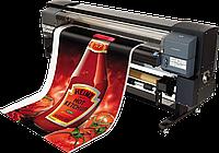 Печать наружной рекламы (самоклейка, баннер)