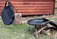 Сковорода из диска бороны с крышкой 40 см + чехол