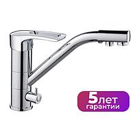 Смеситель для кухни под фильтр HAIBA HANSBERG 021 ШПИЛЬКА