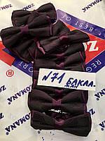 Бабочка детская Croate цвет баклажан