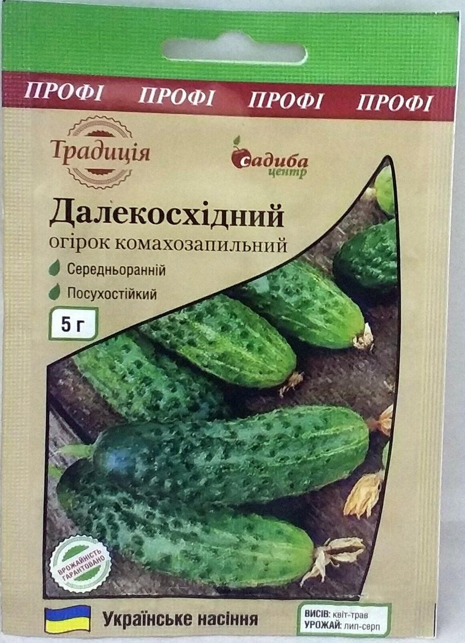 Огірок Далекосхідний 5г (Садиба Традиція)