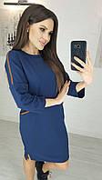 Женское платье двунитка синий черный бордо 42 44 46 48