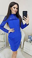 Женское платье спандекс синий беж электрик 42 44 46
