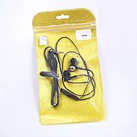 Гарнитура 4you URSA (плоский шнур, sport) black (тех. пакет)