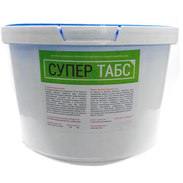 Хлорные таблетки Супер Табс 1 кг по 200 грамм.