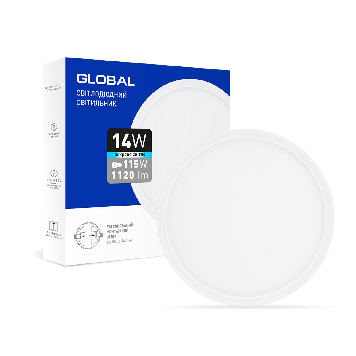 Світильник LED 14W 4100K 1120Lm круглий вбудований Global