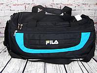 Большая дорожная сумка Fila. Большая спортивная сумка .Сумка в дорогу.Размер 58*28*35см КСС66