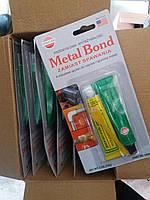 Двухкомпонентный клей по металлу Metal Bond (52гр)