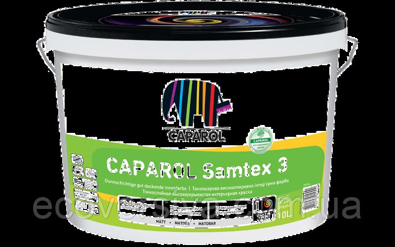 Краска акриловая матовая стойкая к мытью Samtex3 E.L.F. (Замтекс 3) матовая латексная краска база А