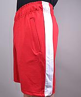Мужские спортивные шорты с белой вставкой