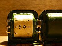 Дроссель Д29 1.2Гн 280мА, фото 1