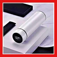 Термос умный 0,5л с LED дисплеем и фильтром белый Flintronic (термокружка, термочашка, термостакан)