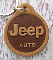 Автобрелок Jeep Джип для ключей, фото 1