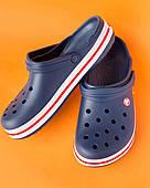 """Кроксы мужские синие с белой подошвой """"Crocsband"""""""