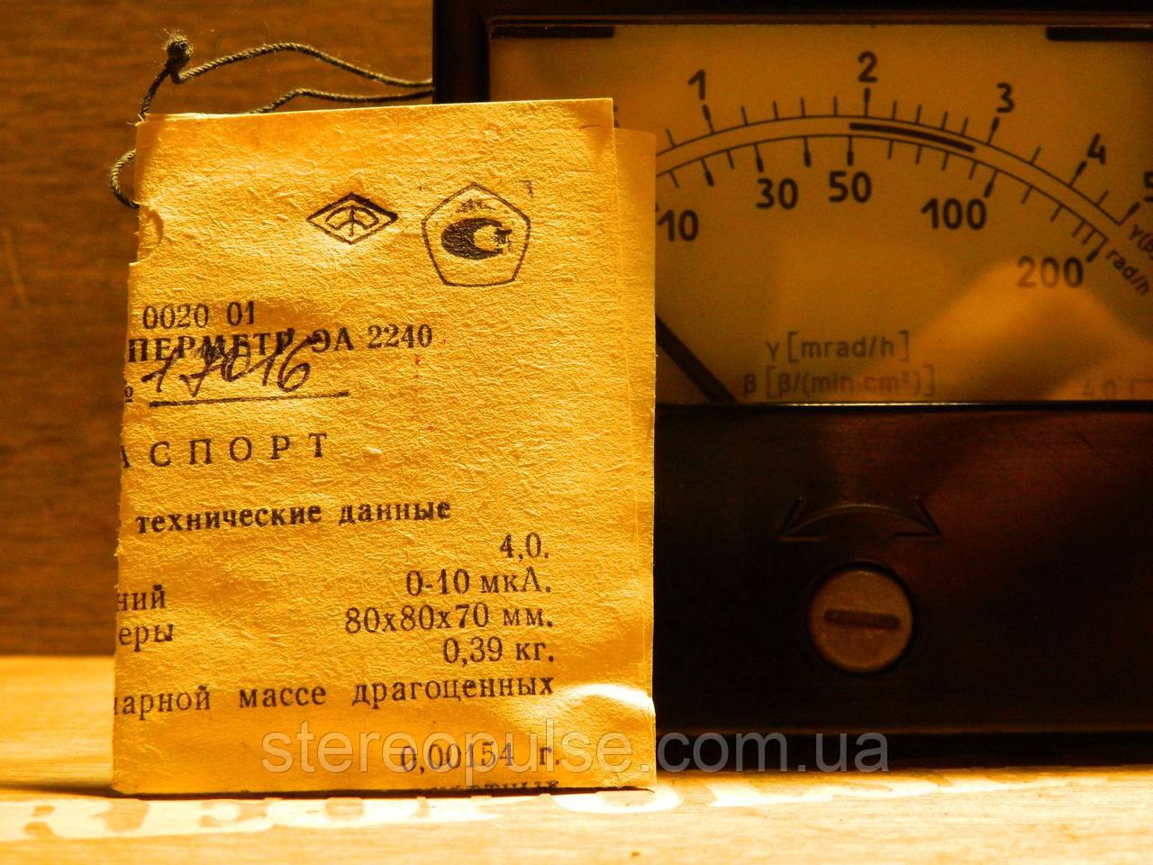 Головка измерительная ЭА2240  10мкА