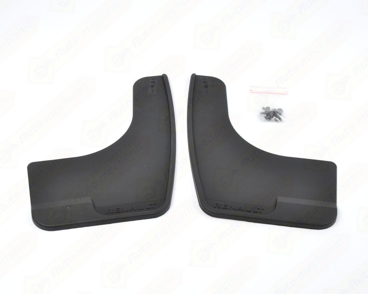 Бризковики передні / задні (к-т) на Renault Clio IV 2012-> - Renault (Оригінал) - 8201212479