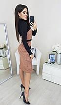 Женский костюм комплект, фото 2