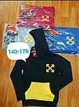 Кофты с капюшоном для мальчиков 140-176 рост, фото 2
