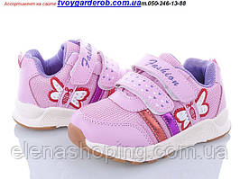 Кроссовки детские  для девочки р22 ( код 5328-00)