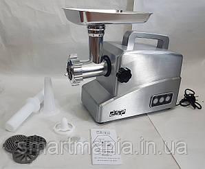 Мясорубка электрическая Meat Grinder  DSP KM-5031 металлический корпус (2000 Вт)