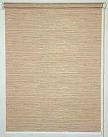 Готовые рулонные шторы 325*1500 Ткань Джут Крем 510 (Jute)