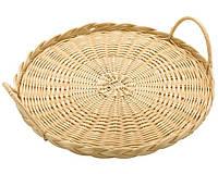 Поднос плетеный круглый с ручками Sunnex C03015 31х3 см