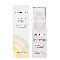 Сыворотка для нормальной и сухой кожи Christina Bio Satin Serum 30 мл