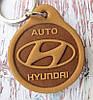 Автобрелок Hyundai Хюндай для ключів