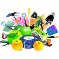Хозтовары и товары для дома
