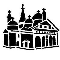Трафарет для торта церковь Martellato MASK45 26 см