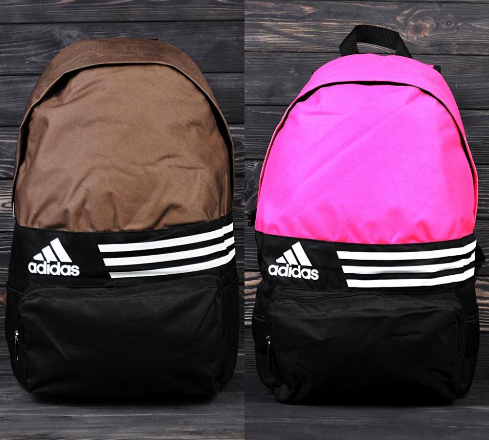 Городской рюкзак в стиле Adidas Stripes 2 цвета в наличии