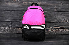 Городской рюкзак в стиле Adidas Stripes 2 цвета в наличии, фото 3