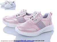 Стильные кроссовки BBT для девочки р26-31 (код 2983-00)